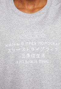 adidas Performance - GLOBAL CREW - Sweatshirt - medium grey heather - 6