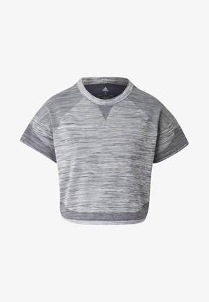 PRIMEKNIT HD PULLOVER - T-shirts med print - grey
