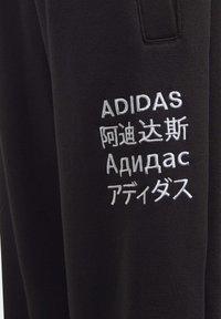 adidas Performance - ADIDAS ATHLETICS PACK JOGGERS - Tracksuit bottoms - black - 3