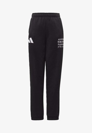 ADIDAS ATHLETICS PACK JOGGERS - Trainingsbroek - black