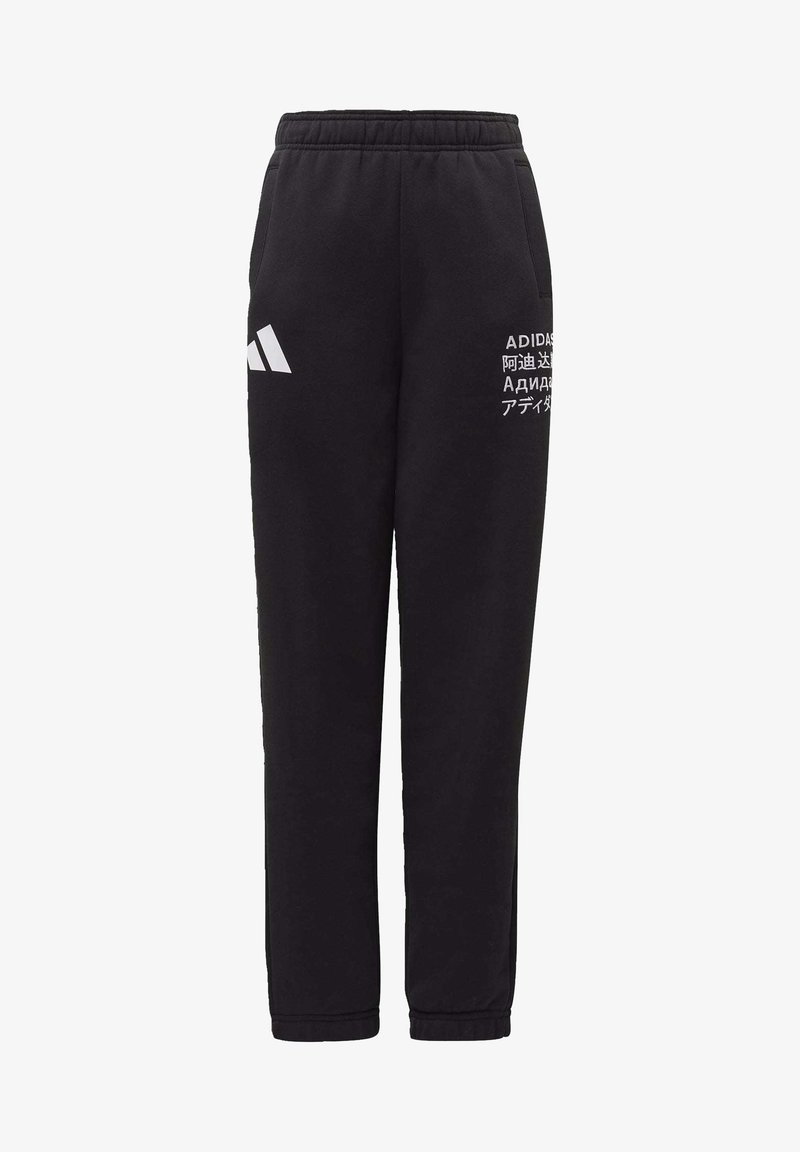 adidas Performance - ADIDAS ATHLETICS PACK JOGGERS - Tracksuit bottoms - black