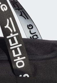 adidas Performance - 4ATHLTS DUFFEL BAG MEDIUM - Treningsbag - black - 3