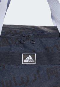 adidas Performance - ATHLTS DUFFEL BAG MEDIUM - Sac de voyage - blue - 4