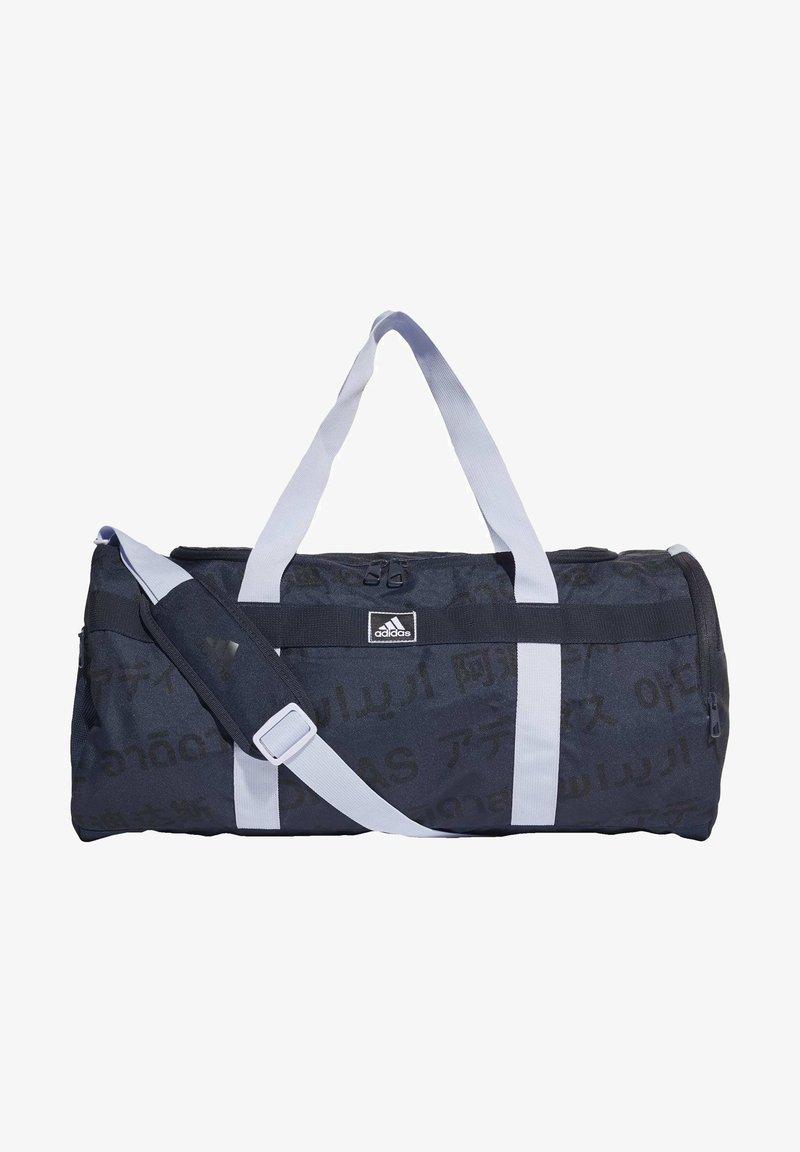 adidas Performance - ATHLTS DUFFEL BAG MEDIUM - Sac de voyage - blue