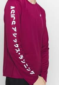 ASICS - KATAKANA - Sports shirt - dried berry - 3