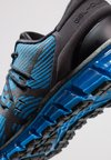 ASICS - GEL QUANTUM - Chaussures de running neutres - race blue/black