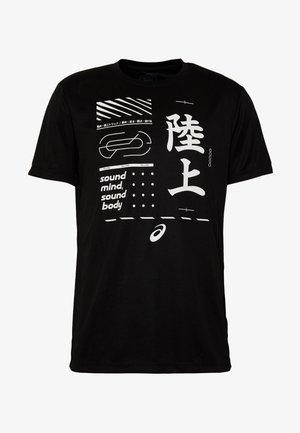 KANJI - T-shirt imprimé - black