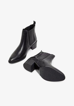 BIACAROL  - Korte laarzen - black