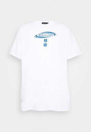 GLOBE FRONT AND BACK OVERSIZED  - Print T-shirt - white