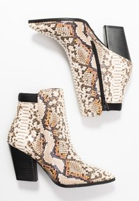 Buffalo - JIL - Ankle boots - natural beige - 3