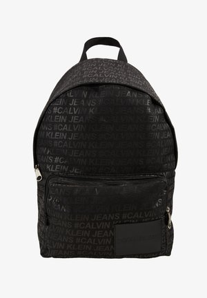 SPORT ESSENTIALS - Plecak - black