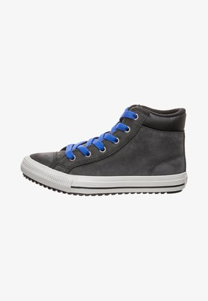 Trainers - almost black / blue