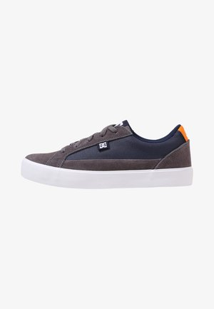 Trainers - grey/dark navy