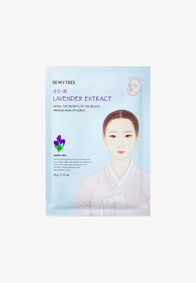 GAINHWA LAVENDER MASK - Face mask - -