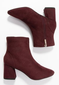 Dorothy Perkins Wide Fit - WIDE FIT ADDIE CYLINDER - Ankelboots - oxblood - 3