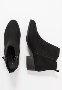 Dorothy Perkins - MYNOR SIDE ZIP RING PULL - Ankle boots - black - 3