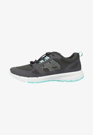 Sneakersy niskie - dark shadow