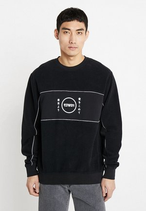 GANG SWEAT - Collegepaita - black