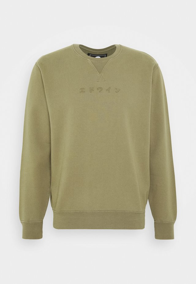 KATAKANA - Sweater - martini olive