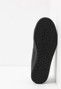 G-Star - CADET - Sneakers laag - black - 4