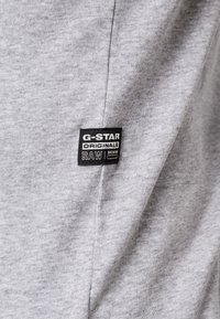 G-Star - GRAPHIC 16 R T S/S - Camiseta estampada - grey heather - 5