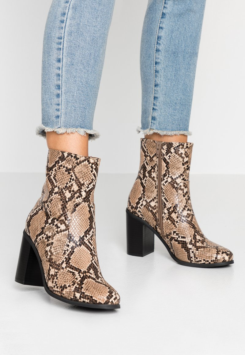 Head over Heels by Dune - OMM - High heeled ankle boots - natural