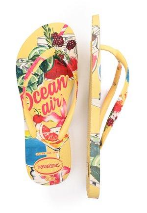 SLIM SUMMER - Pool shoes - yellow
