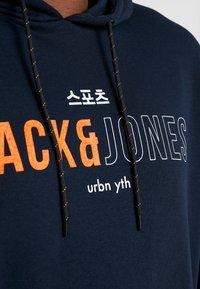Jack & Jones - JCOMONDO HOOD - Sweat à capuche - sky captain - 5