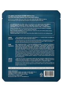 klairs - RICH MOIST SOOTHING MASK 23ML 2 MASKS PACK  - Masker - - - 1