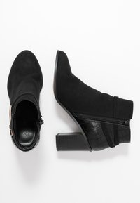 Miss Selfridge Wide Fit - WIDE FIT BUBBLE HARDWARE DETAIL CASUAL - Ankle boots - black - 3