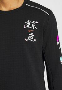 Nike Performance - CREW - Fleece jumper - black - 6