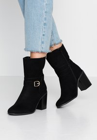 New Look Wide Fit - WIDE FIT DAY - Botines - black - 0