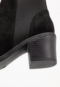 New Look Wide Fit - WIDE FIT CORA - Botines bajos - black - 2