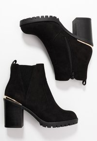New Look Wide Fit - WIDE FIT CARRIE - High heeled ankle boots - black - 3