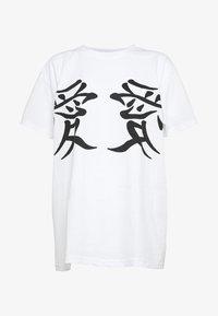 NEW girl ORDER - LUCKY DRAGON - T-shirt med print - white - 3