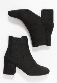New Look - ENTIRE - Nilkkurit - black - 3