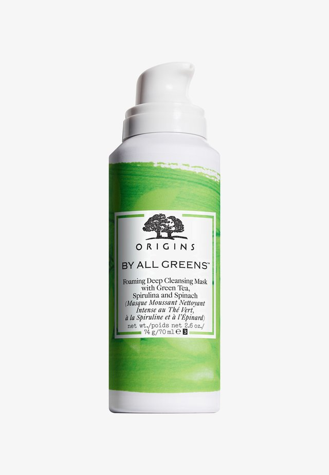 By All Greens Foaming Deep Cleansing Mask with Green Tea, Spirulina and Spinach 70ml - Gesichtsmaske - neutral