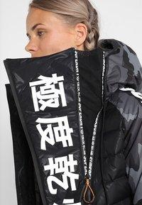 Superdry - JAPAN EDITION SNOW JACKET - Kurtka narciarska - black - 6