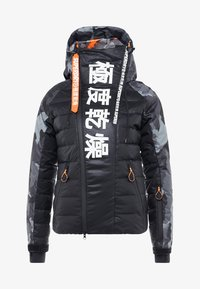 Superdry - JAPAN EDITION SNOW JACKET - Kurtka narciarska - black - 5