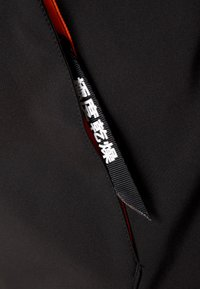 Superdry - SNOW TECH JAPAN EDITION HOOD - Softshelljacke - flat black - 6