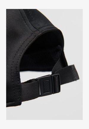 SUPERDRY SPORT CAP - Czapka z daszkiem - black