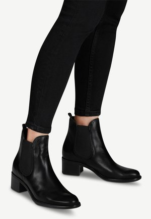 BOOTS - Stiefelette - black