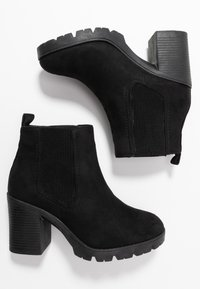 Topshop Wide Fit - WIDE FIT BYRON - Ankle boots - black - 3