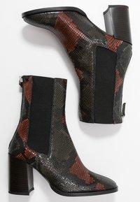 Topshop - HUNTINGTON BOOT - Korte laarzen - multicolor - 3