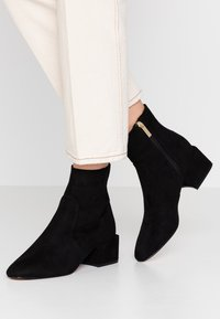Topshop - KANSAS SMART BOOT - Korte laarzen - black - 0