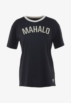 PROJECT ROCK MAHALO - Printtipaita - black/summit white