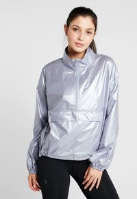 Under Armour - ANORAK - Training jacket - blue heights - 0