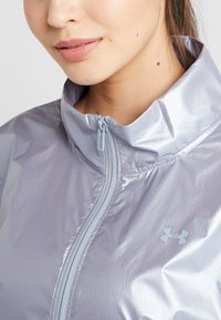 Under Armour - ANORAK - Training jacket - blue heights - 5