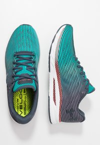 Under Armour - HOVR VELOCITI 2 - Neutral running shoes - wire/teal rush - 1