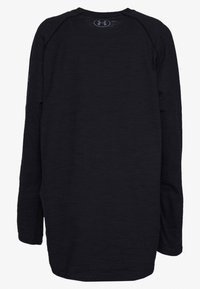 Under Armour - PROJECT ROCK CHARGED - Long sleeved top - black/pitch gray - 1